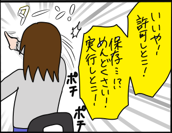 ウイルス5