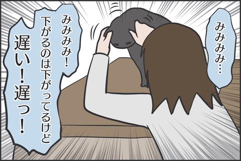 IMG_9167
