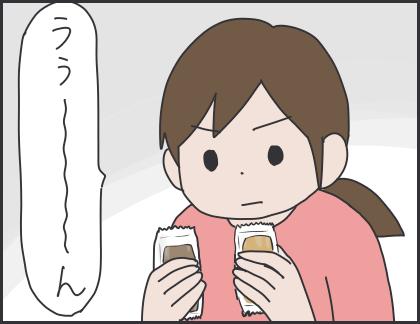 IMG_5742
