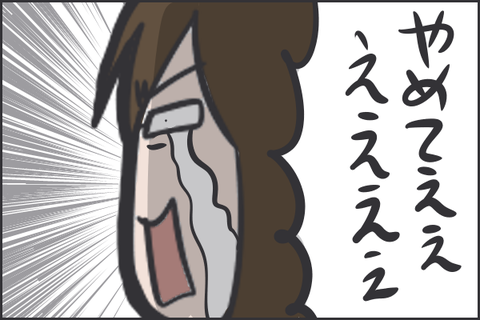 IMG_7121