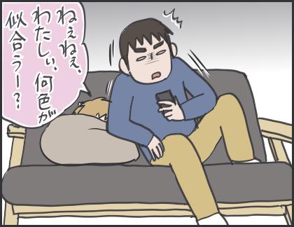 IMG_5238