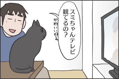 IMG_7036
