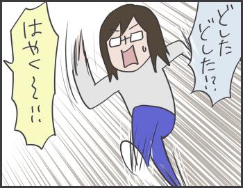 2016-05-16-16-01-11