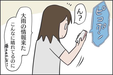 IMG_7678