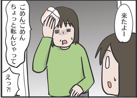IMG_1310