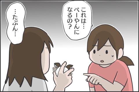 IMG_7945