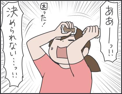 IMG_5741