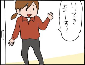 うっかり6