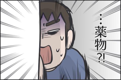 IMG_9855
