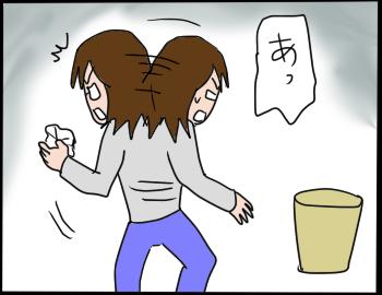 うっかり2