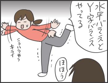 2016-06-07-01-53-09