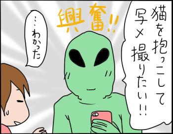 緑のグレイ3