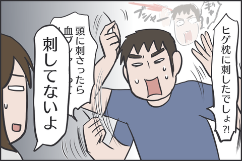 IMG_7733