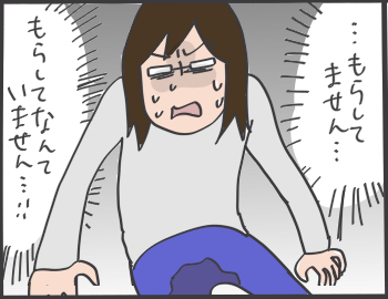 2016-04-14-02-35-52