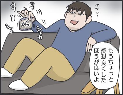 IMG_6678