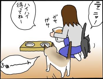 嫌いな餌2