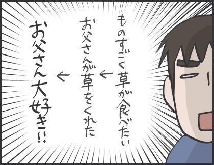 IMG_5100