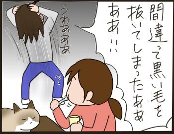 2016-01-31-01-19-48