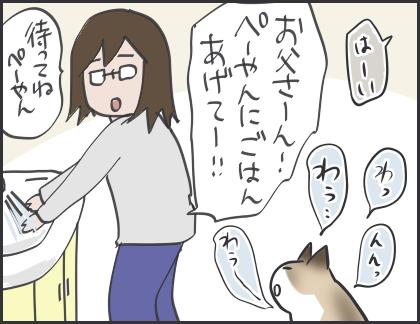 IMG_5594