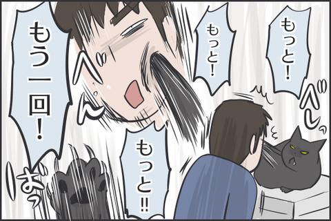 IMG_7675