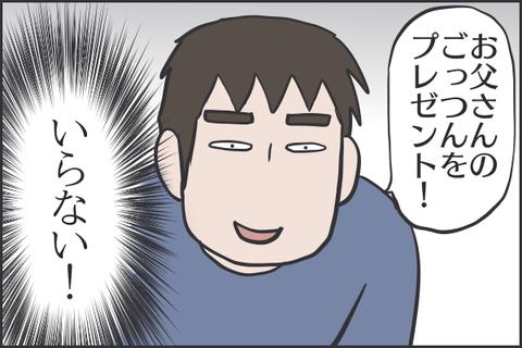 IMG_7466