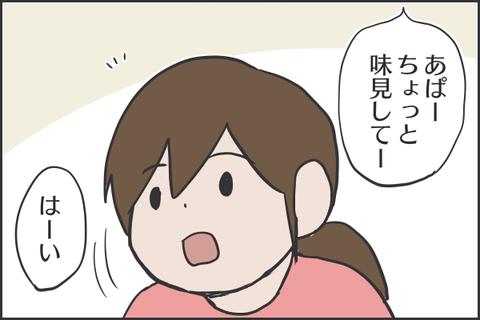 IMG_7541