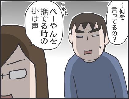 IMG_6632