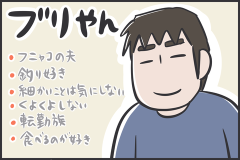 IMG_9600