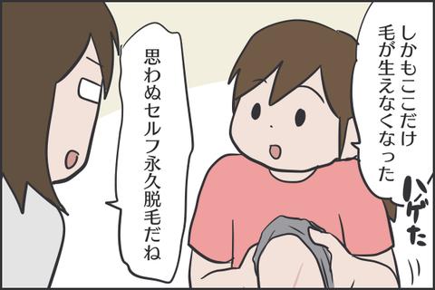 IMG_7621
