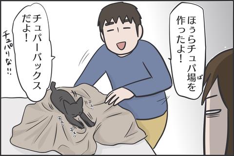 IMG_8427