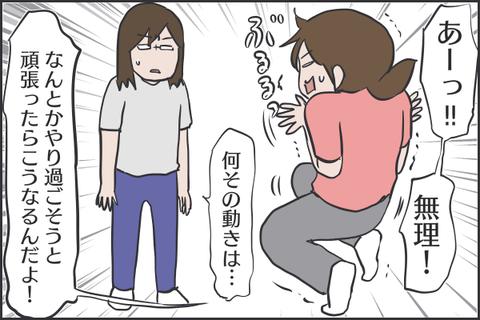IMG_7548