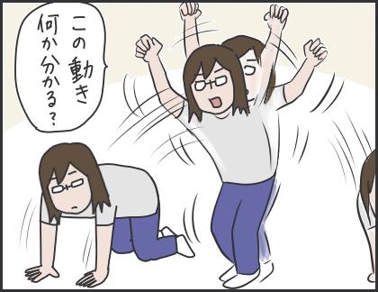 IMG_6120