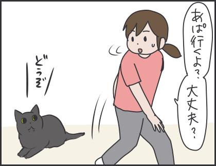 IMG_6064