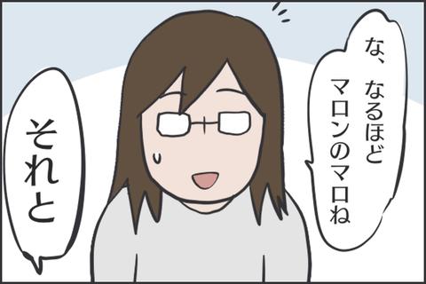 IMG_8496