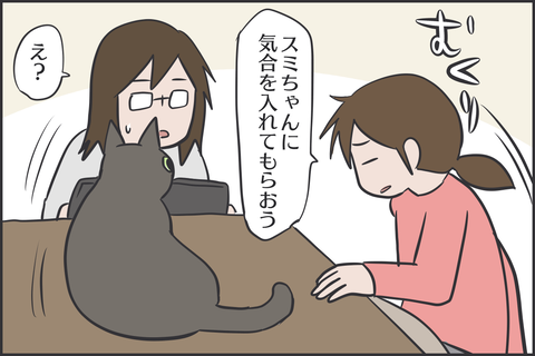 IMG_9429