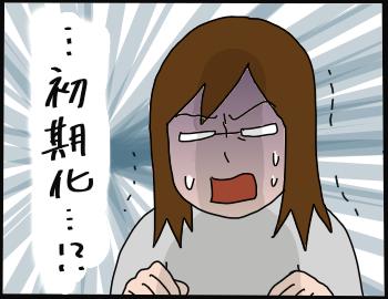 ウイルス7