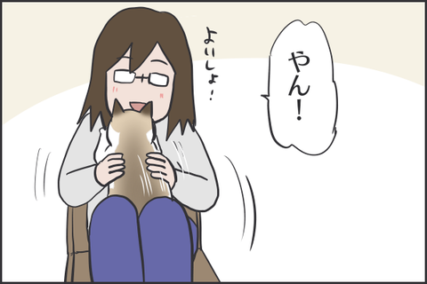 IMG_7287