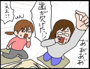ピザトースト9
