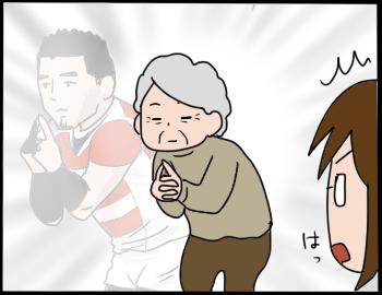 フニャコ祖母3