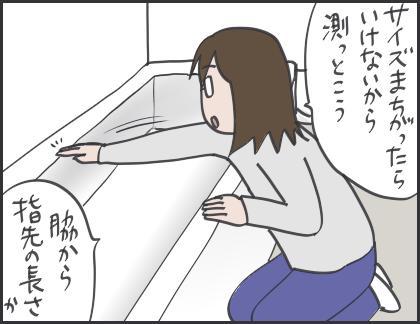 IMG_5214