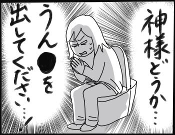 2016-01-03-01-57-29