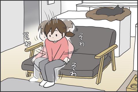 IMG_7378