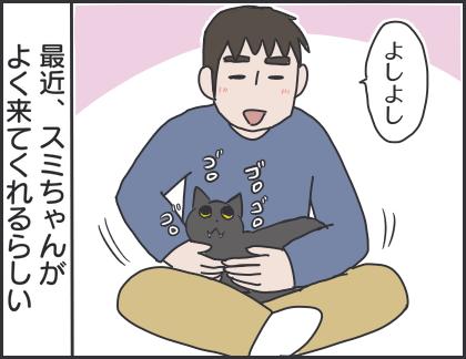 IMG_6715