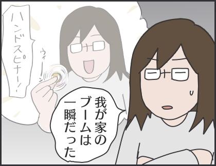 IMG_6436