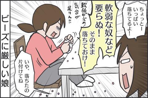 IMG_7220