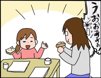 ピザトースト7