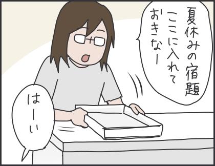 IMG_5973