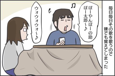 IMG_9087