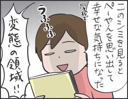 IMG_5882