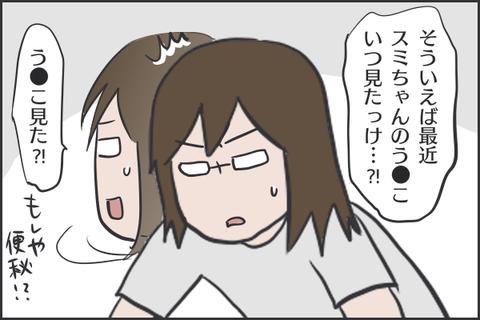 IMG_7610